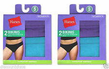 4 Pack Hanes Women's Cotton Stretch Bikinis Panties Assorted Colors Sizes 5 - 8