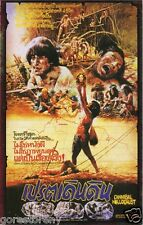CANNIBAL HOLOCAUST Movie Poster Deodato