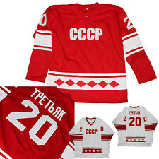 VLADISLAV TRETIAK #20 CCCP RUSSIA 1980 HOCKEY RED JERSEY ANY NAME SIZE
