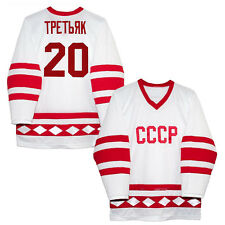 VLADISLAV TRETIAK #20 CCCP RUSSIA 1980 HOCKEY WHITE  JERSEY ANY NAME SIZE