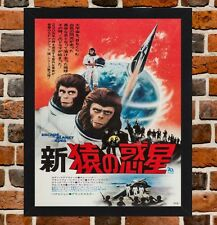 Framed Escape From The Planet Of The Apes Movie Poster A4/A3 Size In Black Frame