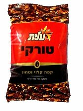 4 x ELITE COFFEE TURKISH ROASTED GROUND BAG 100g KOSHER MADE IN ISRAEL NEW BLACK