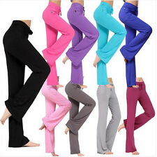 New Women Soft Comfy Cotton Spandex Yoga Sweat Lounge Gym Sports Athletic Pants