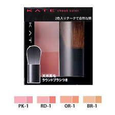 [KANEBO KATE] Natural Duo Cheek Color Makeup Cheek Blush Made in JAPAN NEW