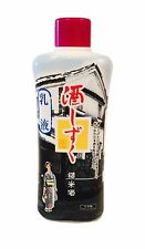 Japanese Sake Milky Moisturizing Lotion - for All Skin Types