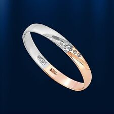 RUSSIAN SOLID 14K (585) WHITE/ROSE GOLD DIAMOND WEDDING BAND RING 3mm.