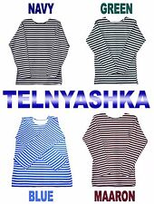 Soviet Russian NAVY Naval TELNYASHKA Frock Striped SHIRT SAILOR'S Green Maaron