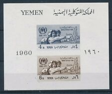 [34013] Yemen 1960 World refugee year Souvenir Sheet MNH