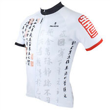 New Men Short Sleeve Cycling Jersey Bicycle Bike Rider Sportwear Apparel D062s