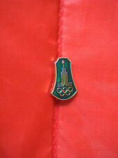 RUSSIAN SOVIET Vintage Pin Badge '' Moscow Summer Olympic Games 1980 LOGO ''.
