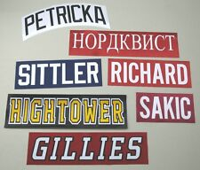 Hockey Customized Namebar (un-sewn) for Any Team and Any Jersey