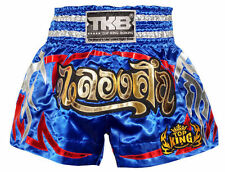 TOP KING MUAY THAI BOXING SHORTS -TKTBS-080-BLUE-100% POLYESTER-COMFORT/STYLISH!
