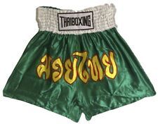 "MUAY ""THAI BOXING"" KICK SHORTS-TBS-WHITE/GREEN-100% SATIN-MADE IN THAILAND"