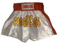"""MUAY """"THAI BOXING"""" KICK SHORTS-TBS-WHITE/RED-100% SATIN-MADE IN THAILAND"""