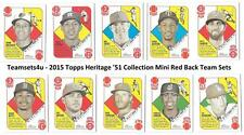 2015 Topps Heritage '51 Collection Mini Red Back Baseball Set ** Pick Your Team