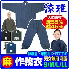 Japanese buddhist monk clothes Samue RYOUGA 3 colors / S / M / L /LL size