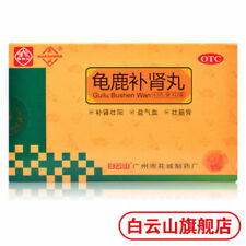 Chinese Herb Guilu Bushen Wan FOR Aphrodisiac,Improve sexual desire