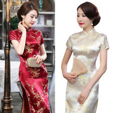 Traditional Chinese Women Lady Plum Blossom Long Cheongsam Evening Dress/Qipao