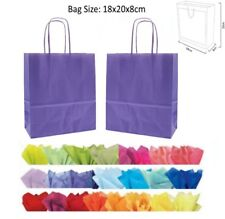 10 Purple Paper Gift Bags With Tissue Paper - Recyclable Twist Handle Party Bag