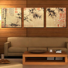 Bamboo & Chinese Fine Art On Canvas Or Paper Print Set Of 3 Choice Of Clock/Size