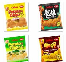Calbee Potato Chips in BBQ/Hot & Spicy/Curry/Seaweed/Honey Chicken Wing Flavour
