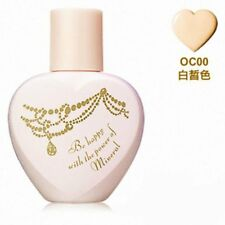 SHISEIDO INTEGRATE MINERAL WATERY FOUNDATION N SPF25 PA++ JAPAN