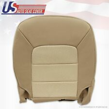 2003 - 2006 Ford Expedition Driver bottom Leather seat Replacement cover Tan
