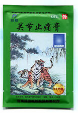 LingRui relieve joint pain links Blood stasis -Chinese herbal medicine 关节止痛膏