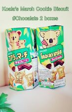 [2 boxes] Japanese Snack Lotte Koala's March Cookie Candy Snack Chocolate 37g.