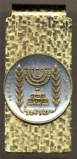 "Israel Half Lirah ""Menorah"" 24 k Gold on Silver Coin Hinged Money Clip"