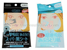 CHOOSE A PACK KOSE BLOTTING PAPER TISSUE REMOVE OILY SHINE SUPER ABSORBENT NEW