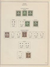 CHINA OLD DR SUN STAMPS COLLECTION PROVISONAL OVERPRINTS 7 PAGES UNUSED MH OG !!