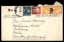 Pemaquid Point Maina 1936 Clipper Airmail Cover to Hawaii 3 Color Franking