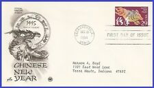 US #2876 ADDR PCS ARTCRAFT FDC   Chinese New Year of the Boar
