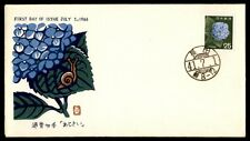 1966 colorful blue flower cachet first day cover Japan Japanese