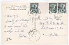 Tunisia Environs to US 1947 Postcard With Gutter Strip of 3