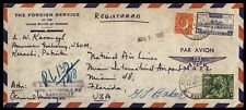 Pakistan Hotel Metropole 1955 American Embassy 1955 Registered cover to US