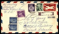 Newton MA to Beirut Lebanon UNESCO 1959 Registered Airmail cover