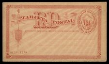 Dominica classic 3 centavos postal stationery card mint
