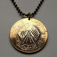 China 10 Cash coin pendant Chinese FLAGS necklace Yuan Beijing flowers n000837b