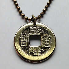 1736-1795 China 1 Cash coin pendant Chinese necklace Ch'ien-lung luck n000459d