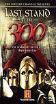 History Channel: Last Stand Of The 300 (DVD, 2007) New Sealed w/ tear to shrink