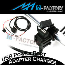 Smart Phones iPod iPhone Blackberry GPS USB Power Port for Universal Motorcycle