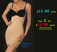 Full SLIP body shaper Seamless Open cup Bustier for skirt dress  S M L XL 2X