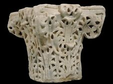 Andalusi Capital From Caliphate Period Endof 9th Century- 10th Century- Art Phot