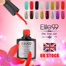 3-in-1 One Step Gel Nail Polish UV LED Lacquer Manicure No Need Base Top Coat