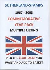 YEAR PACKS GB MINT 1967 TO 2003 Commemorative  YEAR PACK - MULTIPLE LISTING