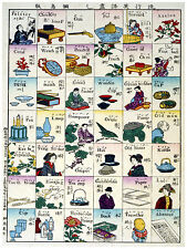 27.Art Decoration POSTER.Graphics to decorate home office.Figures Japanese Art.