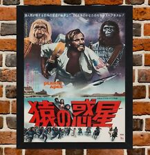 Framed Planet Of The Apes Japanese Movie Poster A4 / A3 Size In Black Frame