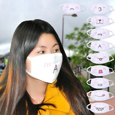 New Cute Emotiction Kawaii Mouth Respirator Anti-Dust Cotton Face Mask Unisex